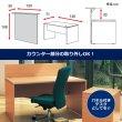 画像5: カウンターデスク W1200mm おしゃれな受付カウンター オフィス 実力のfantoni イタリア家具 (5)