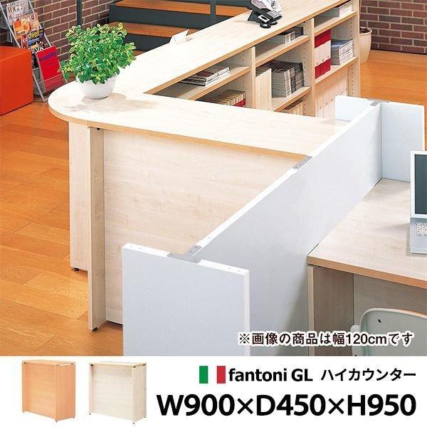 画像1: ハイカウンター W900×D450 Garage 木製 受付カウンター 白木 (1)